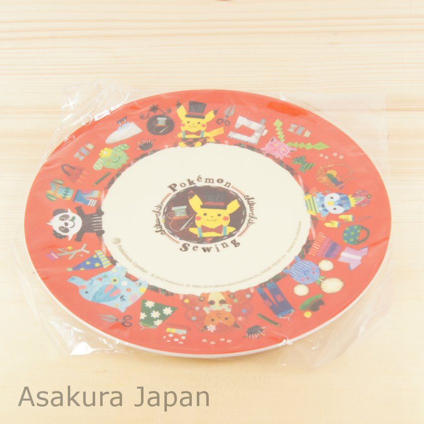 pokemon cards price guide 2015