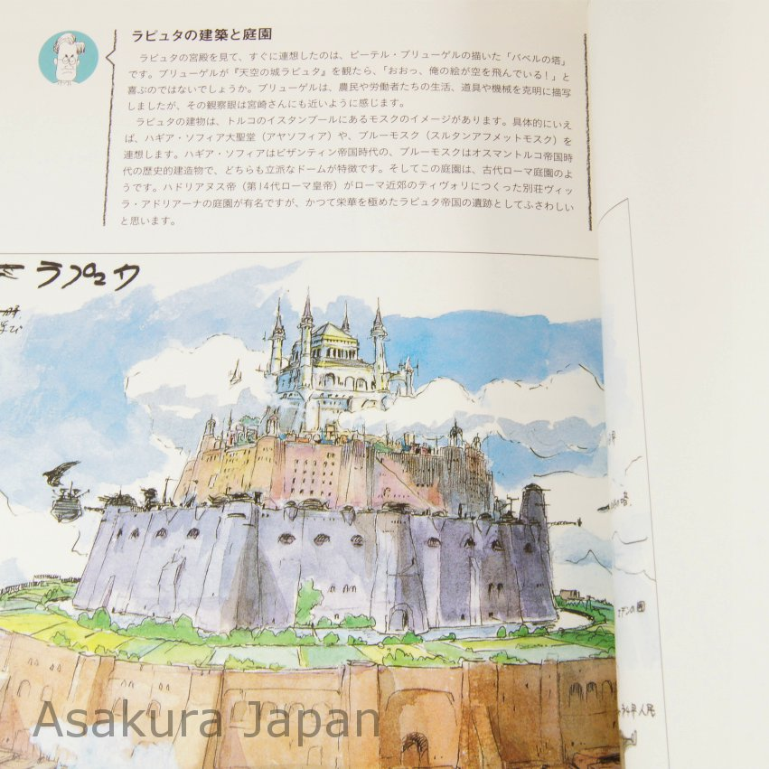 Ghibli D Exhibition : Studio ghibli architecture art book animation exhibition