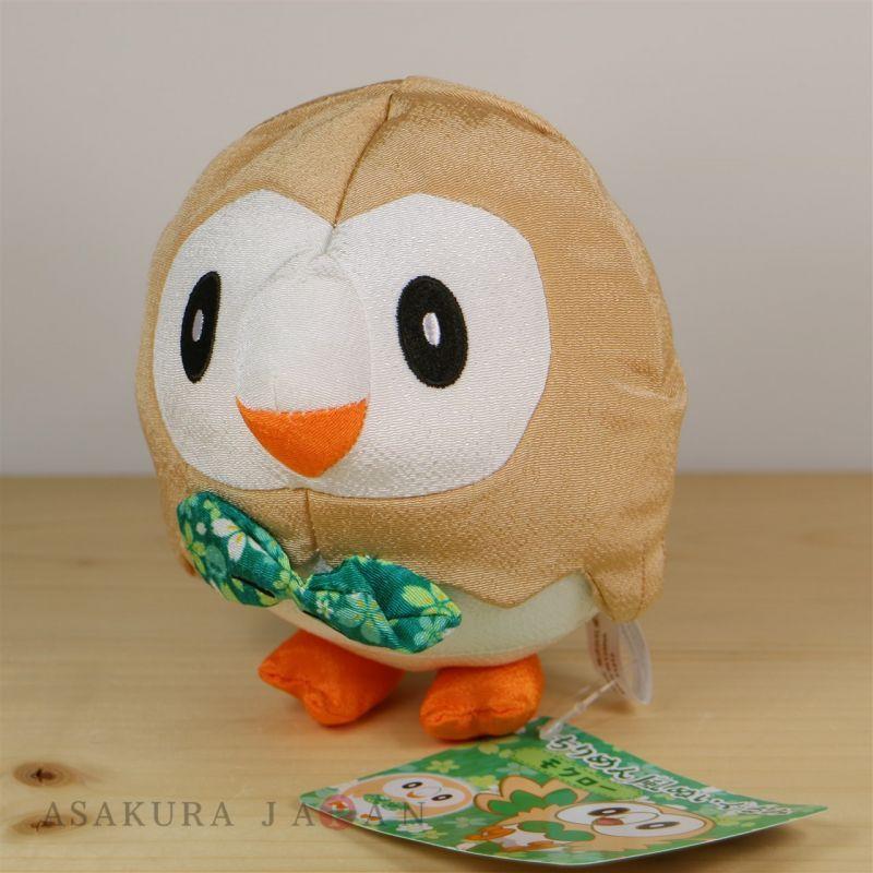 Japan Traditional Toys : Pokemon center japanese traditional design plush toy