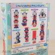 Photo3: Pokemon XY Snorlax Balance Figure TUMUTUMU Puzzle (3)
