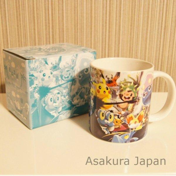 Photo1: Pokemon Center 2013 Tokyo Bay Grand Open Mug Cup Fennekin Froakie Chespin (1)