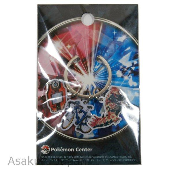 Photo1: Pokemon Center 2014 Primal Groudon Mach Bike Pokedex Charm key chain (1)