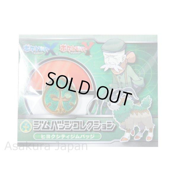 Photo1: Pokemon Center 2014 Gym badge Collection XY Coumarine City Pin (1)