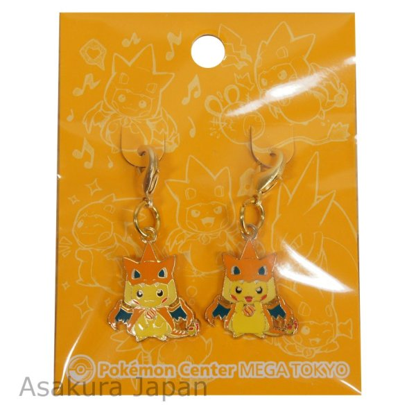 Photo1: Pokemon Center 2014 Mega Charizard Y Pikachu Metal Charm Set Mega Tokyo (1)