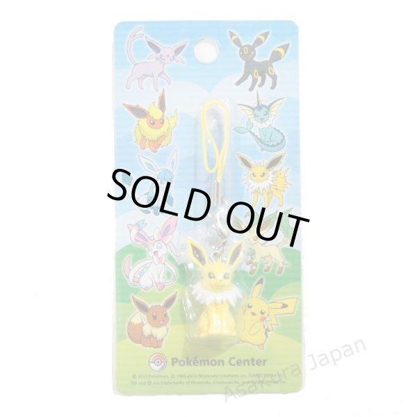 Photo1: Pokemon Center 2013 Mobile Phone Strap Jolteon (1)