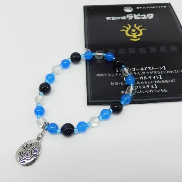 Photo1: Studio Ghibli LAPUTA Castle in the Sky Gemstone Bracelet with Charm (1)