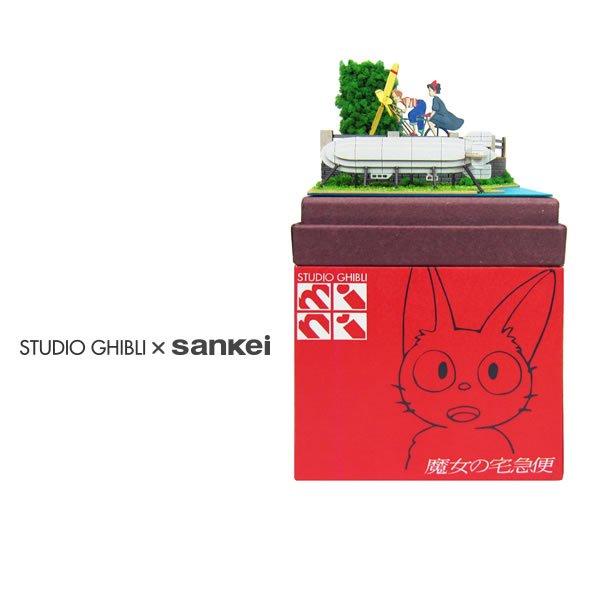 "Photo1: Studio Ghibli mini Paper Craft Kit Kiki's Delivery Service 10 ""Tombo & Propeller Bicycle"" (1)"