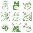 Photo2: Studio Ghibli My Neighbor Totoro mini rubber Stamp set (2)