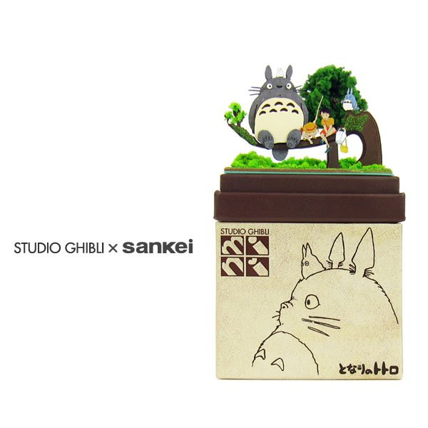 "Photo1: Studio Ghibli mini Paper Craft Kit My Neighbor Totoro 05 ""Mei Satsuki and Totoro"" (1)"