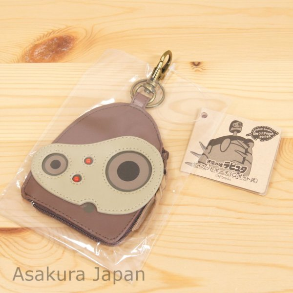 Photo1: Studio Ghibli LAPUTA Castle in the Sky Robot soldier Die cut pouch Coin purse case (1)