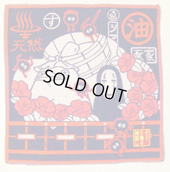 Photo1: Studio Ghibli Spirited Away gauze handkerchief Kaonashi (1)