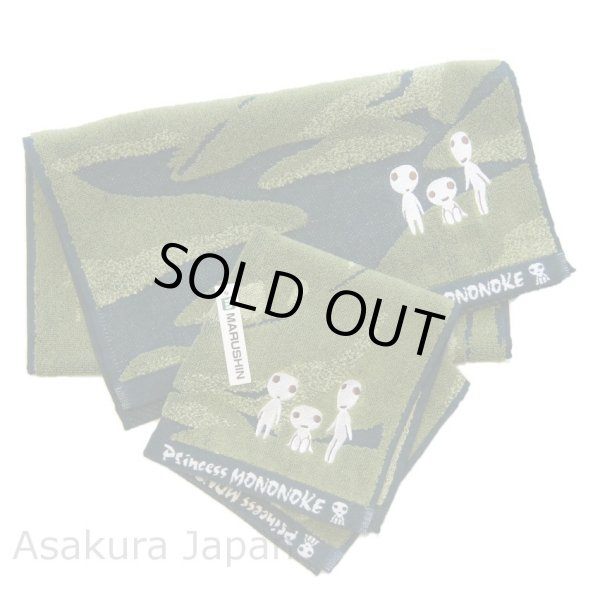 Photo1: Studio Ghibli Princess Mononoke Mini Towel & Face Towel set kodama (1)