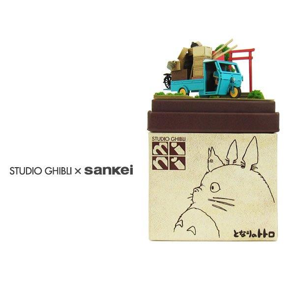 "Photo1: Studio Ghibli mini Paper Craft Kit My Neighbor Totoro 01 ""Moving"" (1)"