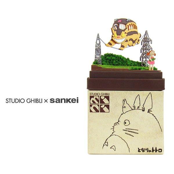 """Photo1: Studio Ghibli mini Paper Craft Kit My Neighbor Totoro 04 """"Mei and Cat Bus"""" (1)"""