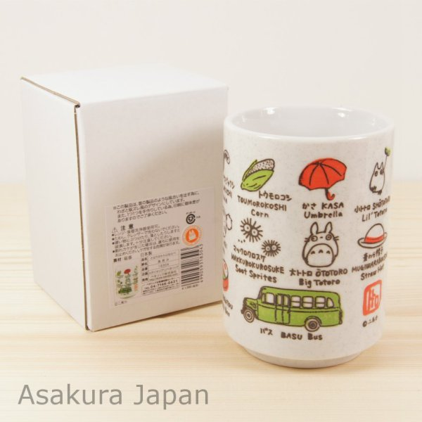 Photo1: Studio Ghibli My Neighbor Totoro Japanese Tea Cup Sushi YUNOMI English translation (1)