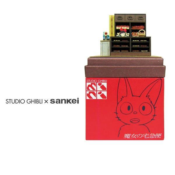 "Photo1: Studio Ghibli mini Paper Craft Kit Kiki's Delivery Service 09 ""Omiseban"" (1)"