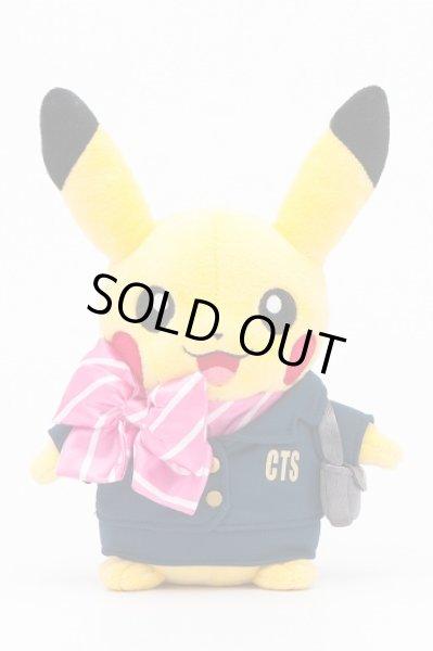 Photo1: Pokemon Center 2015 New Chitose Airport Flight Attendant Pikachu Plush doll Limited (1)