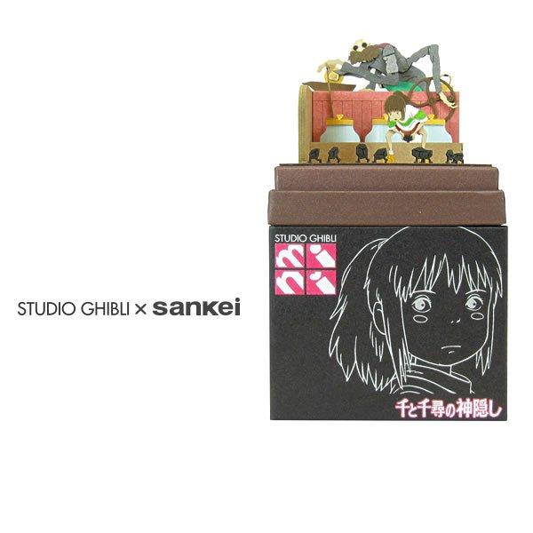 """Photo1: Studio Ghibli mini Paper Craft Kit Spirited Away 12 """"Kamaji and Chihiro"""" (1)"""