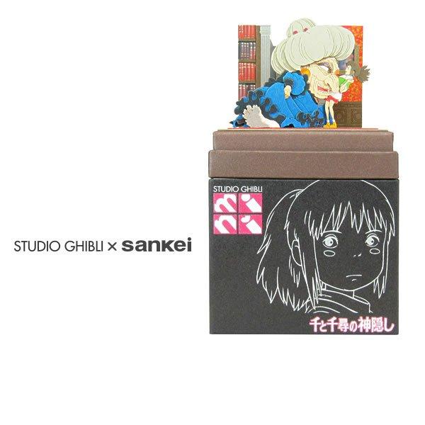 """Photo1: Studio Ghibli mini Paper Craft Kit Spirited Away 13 """"Yubaba and Chihiro"""" (1)"""