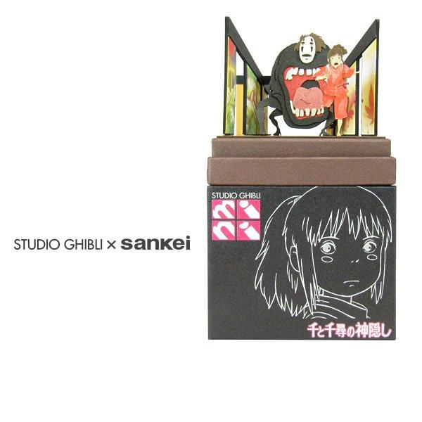 """Photo1: Studio Ghibli mini Paper Craft Kit Spirited Away 14 """"Chihiro run away"""" (1)"""