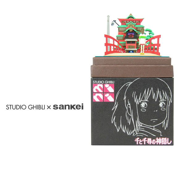 "Photo1: Studio Ghibli mini Paper Craft Kit Spirited Away 11 ""Yuya and Chihiro"" (1)"