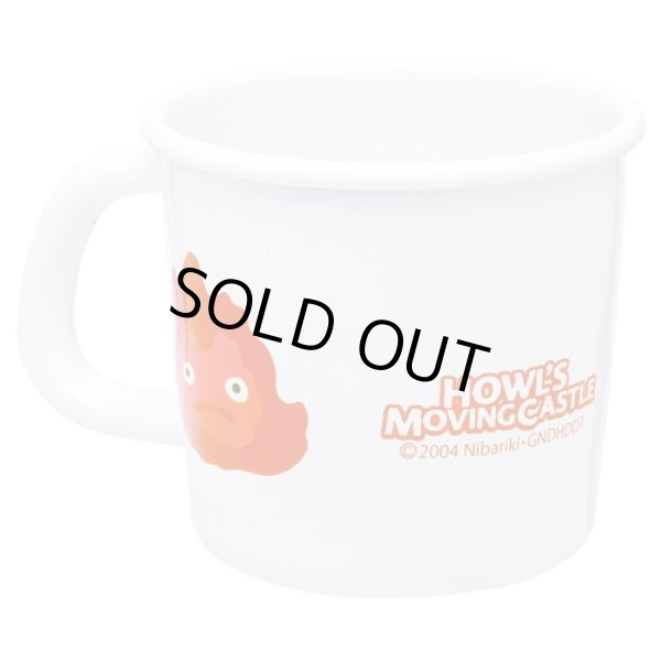 Photo1: Studio Ghibli Howl's Moving Castle Calcifer Enamel Mug (1)