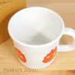 Photo4: Studio Ghibli Howl's Moving Castle Calcifer Enamel Mug (4)