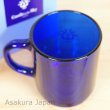 Photo4: Studio Ghibli Laputa Castle in the Sky Glass mug Flying stone DURALEX (4)
