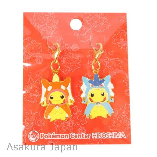Photo1: Pokemon Center Hiroshima 2015 Magikarp Gyarados Pikachu Metal Charm Set (1)