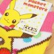 Photo3: Pokemon Socks for Women Pikachu and Pichu 22 - 24 cm 1Pair (3)