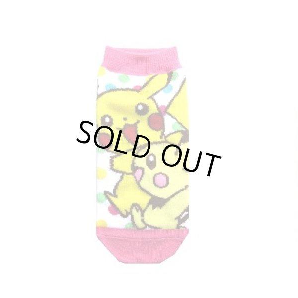 Photo1: Pokemon Socks for Women Pikachu and Pichu 22 - 24 cm 1Pair (1)