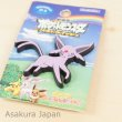 Photo2: Pokemon 2013 Best Wishes crocs charms Espeon Rubber pin (2)