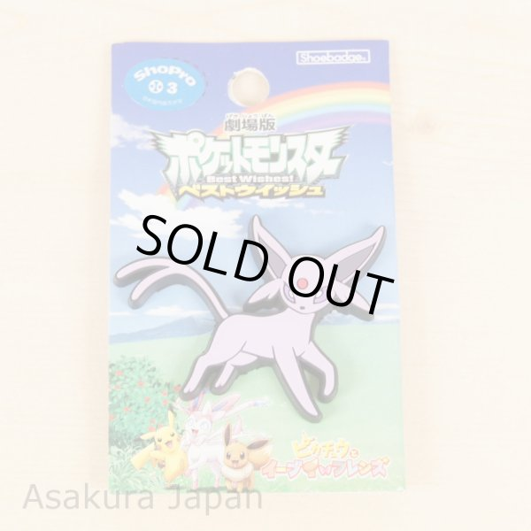 Photo1: Pokemon 2013 Best Wishes crocs charms Espeon Rubber pin (1)
