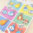 Photo3: Pokemon Center 2015 Hip Pop Parade Rubber Charm Set (3)