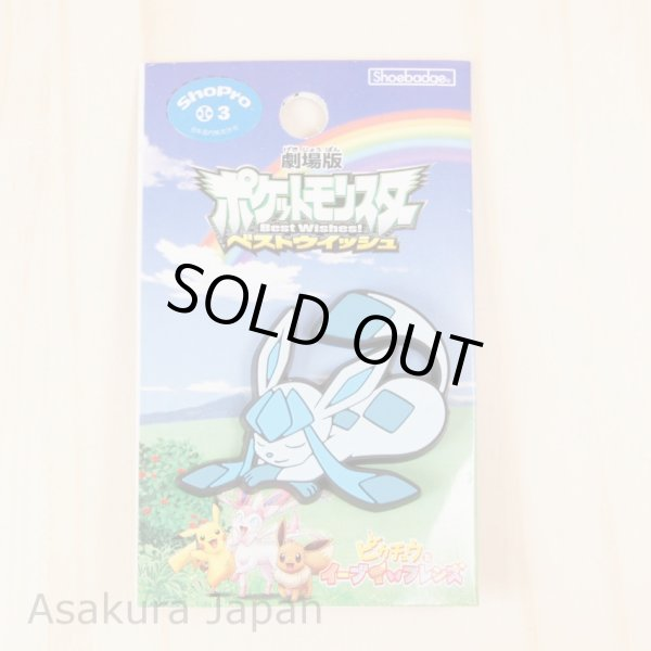 Photo1: Pokemon 2013 Best Wishes crocs charms Glaceon Rubber pin (1)