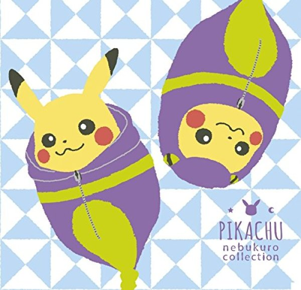 Photo1: Pokemon 2015 Pikachu Nebukuro Sleeping Bag Collection Hand Towel Ekans (1)