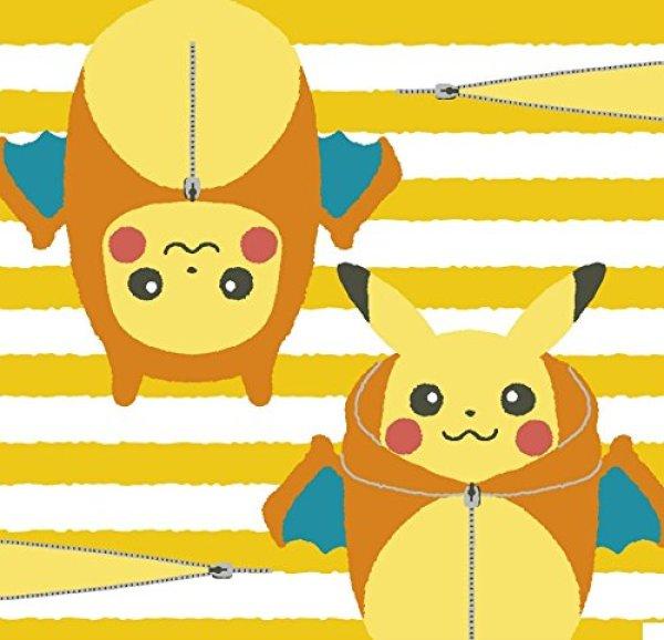 Photo1: Pokemon 2015 Pikachu Nebukuro Sleeping Bag Collection Hand Towel Charizard (1)