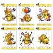 Photo3: Pokemon Center 2015 Mega Tokyo Mega Charizard Y Pikachu Postcard #6 (3)