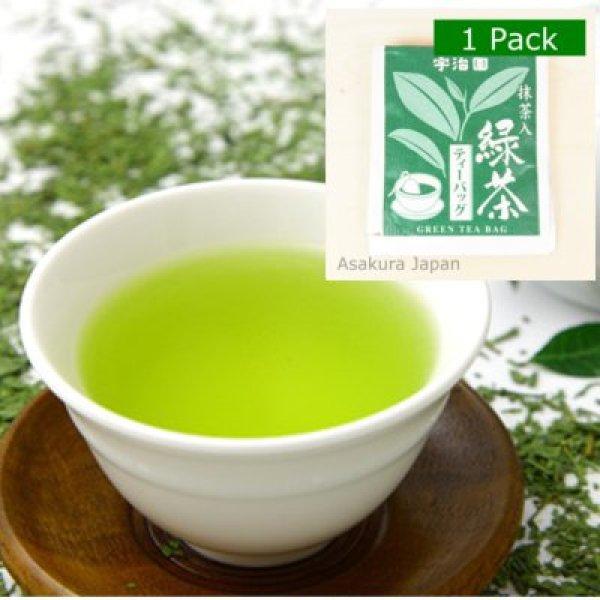 Photo1: Matcha Japanese green tea 1 pack UJIEN Tea bag (1)