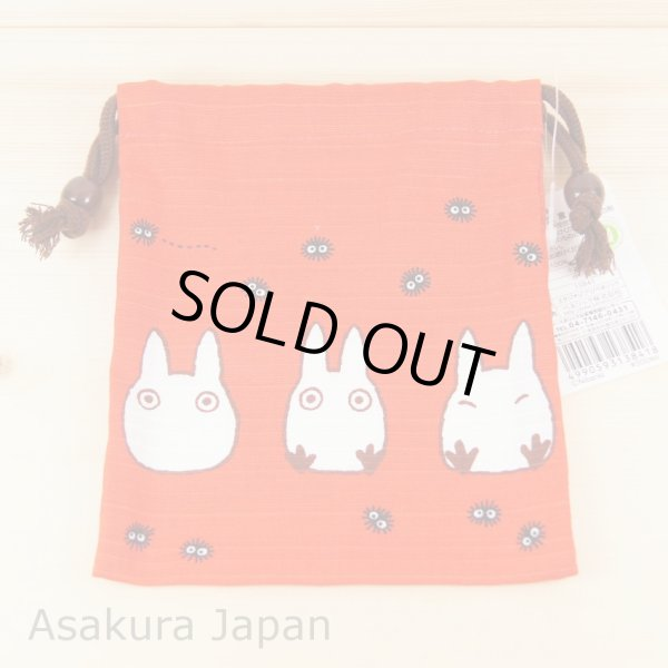 Photo1: Studio Ghibli My Neighbor Totoro Drawstring Bag Sho Totoro Red (1)