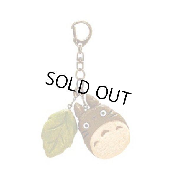 Photo1: Studio Ghibli My Neighbor Totoro Suites Art Collection Keychain Totoro Cookie (1)