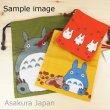 Photo3: Studio Ghibli My Neighbor Totoro Drawstring Bag Sho Totoro Red (3)