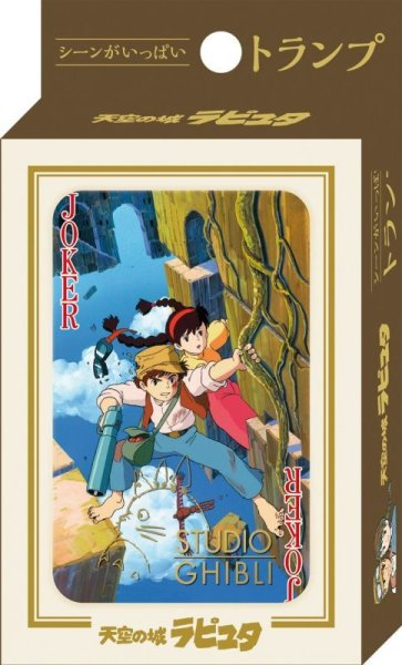 Photo1: Studio Ghibli Laputa Castle in the Sky Playing cards (1)