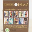 Photo3: Studio Ghibli Spirited Away Playing cards (3)