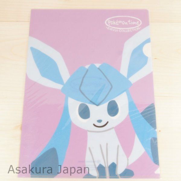 Photo1: Pokemon Center 2015 pokomon time Eevee COLLECTION A4 Size Clear File Folder Glaceon (1)