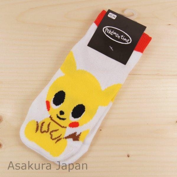 Photo1: Pokemon Center 2016 pokemon time Pikachu Socks for Women 23 - 25 cm 1 Pair (1)