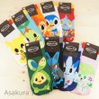 Photo3: Pokemon Center 2016 pokemon time Chimchar Socks for Women 23 - 25 cm 1 Pair (3)
