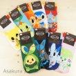 Photo3: Pokemon Center 2016 pokemon time Pikachu Socks for Women 23 - 25 cm 1 Pair (3)