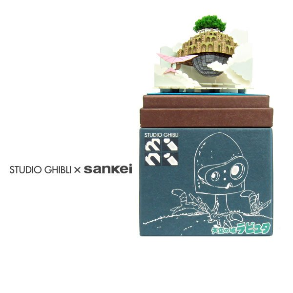 "Photo1: Studio Ghibli mini Paper Craft Kit Laputa Castle in the Sky 20 ""Laputa in the Sky"" (1)"