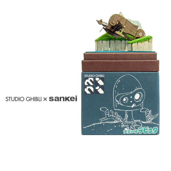 "Photo1: Studio Ghibli mini Paper Craft Kit Laputa Castle in the Sky 18 ""Tiger Moth Hasshin"" (1)"